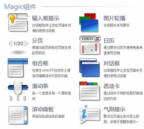 magic-component.jpg