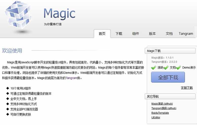 magic-home.jpg