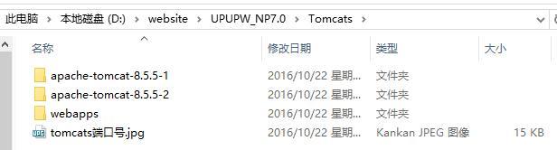 QQ截图20161022211835.jpg