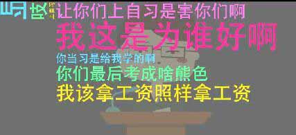 QQ截图20161107000916.jpg