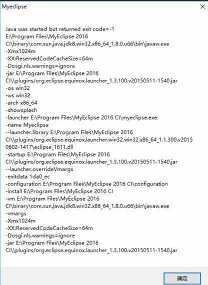QQ截图20161108093912.jpg