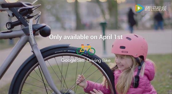 """谷歌""""不倒翁""""无人驾驶自行车走红,又一项神奇的发明"""