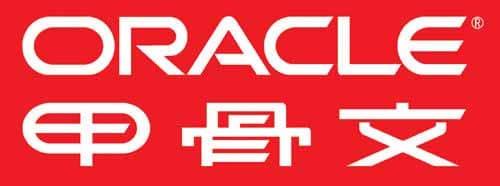 Oracle竟然是世界上最大的开源公司
