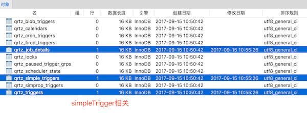屏幕快照 2017-09-15 10.58.12.png