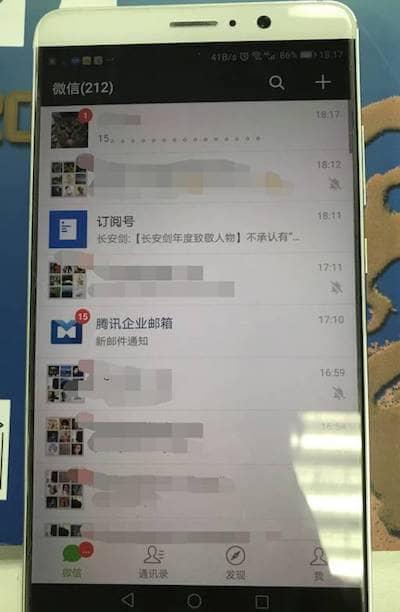 微信出了个 BUG,多款安卓手机阵亡