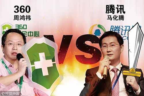 """周鸿祎亲述""""3Q 大战"""":我是如何与马化腾打架,又被逼出逃香港的"""