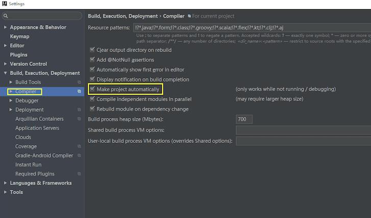 Intellij IDEA 使用Spring-boot-devTools无效解决办法