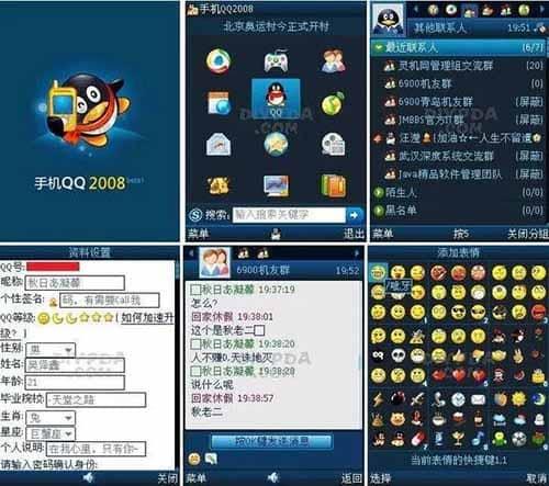 微信QQ遭停用,这些手机彻底不能登陆!