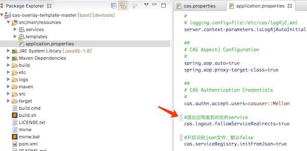 CAS单点登录 —— CAS-Server退出登录后跳转到指定页面