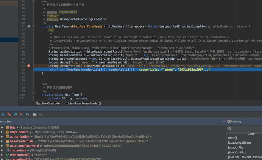 Cas 5.2.x版本使用 —— 单点登录自定义REST认证(七)