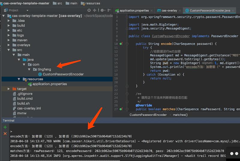 Cas 5.2.x版本使用 —— 自定义密码验证(六)