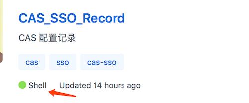 GitHub 修改项目仓库的默认语言类型