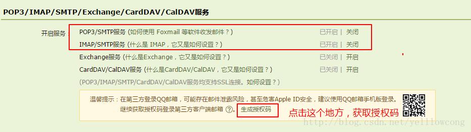 Cas 5.2.x版本使用 —— 通过Email邮箱重置用户密码(二十)