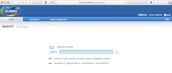 Dubbo admin管理平台搭建