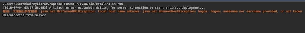 Java Web项目在Mac系统上启动时提示nodename nor servname provided的解决办法