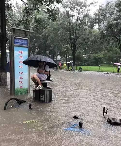 """西二旗公交站又火了,""""程会玩""""你知道么?"""