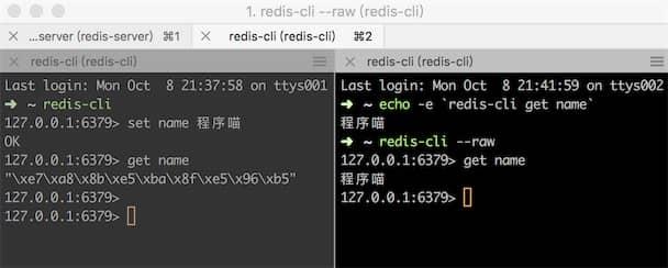 Redis命令行查看中文不乱码