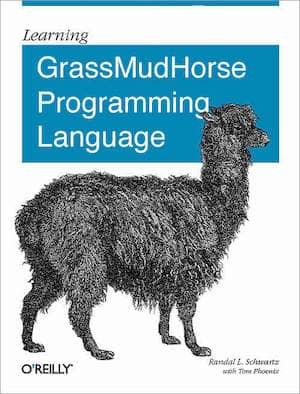 编程语言中的精品——草泥马语