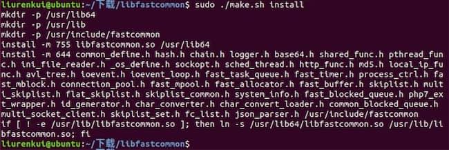 Ubuntu 安装 FastDFS 分布式文件系统(二)