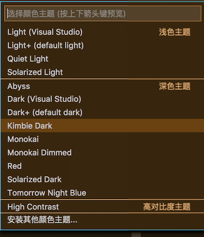 theme-color-dark.png