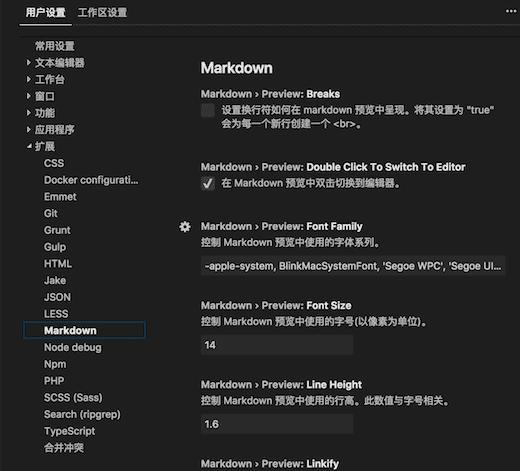 settings-markdown.png