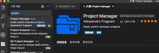 plugin-project-manager.png