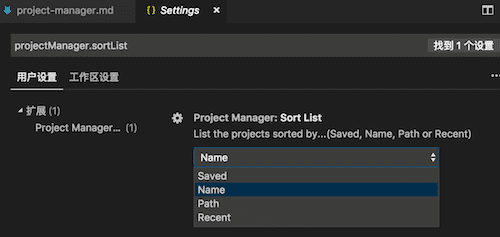 setting-project-manager.png