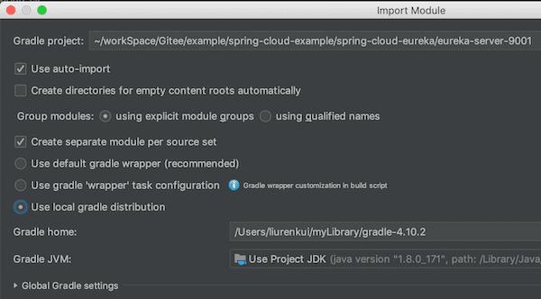 idea-modules-import-3.png