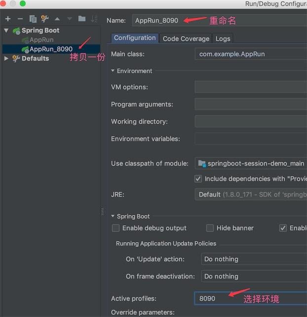 SpringBoot 分布式 Session 共享解决方案