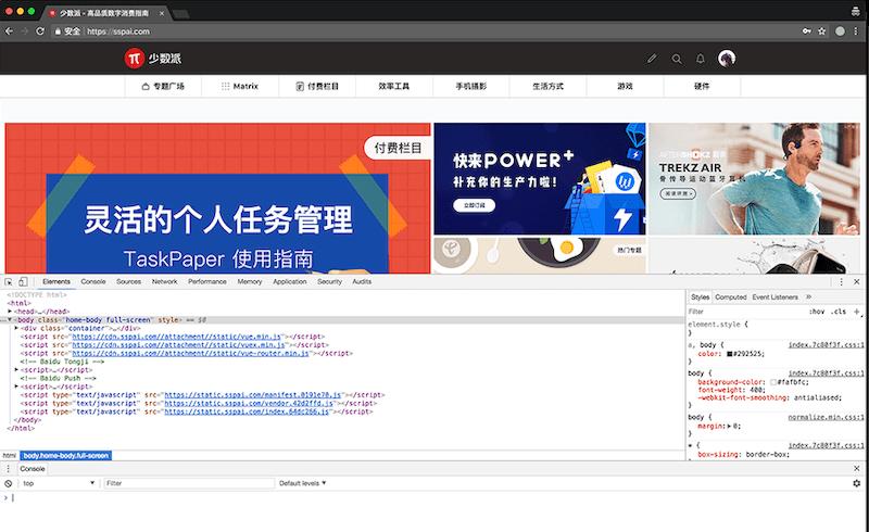 利用 Chrome 原生工具进行网页长截图