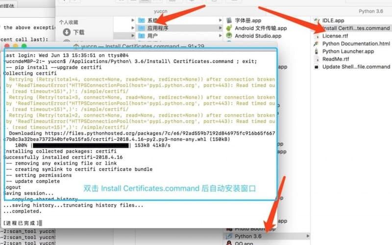 Mac 环境 Python3.7 使用 urllib.request 下载图片