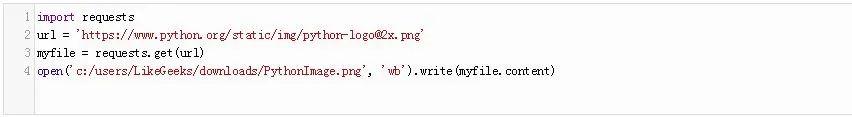 Python下载文件的11种方式