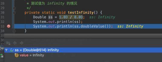 Double和Float中的NaN、Infinite等常量字段详解
