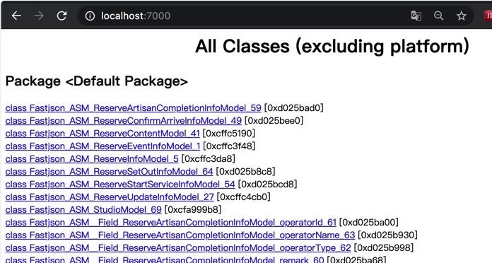 jvm 指令工具 jhat 命令(Java堆分析工具)